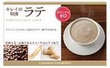 ph_k_latte02[1]